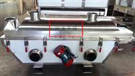 振动流化床干燥机-||