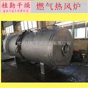 JRQ系列燃气热风炉