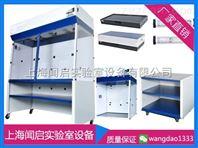 实验室净气型安全柜 无管式通风柜生产(供应)商
