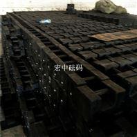 海南海南20kg铸铁锁型砝码_1吨多少钱