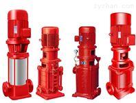 XBD5/3.5-50L型立式消防泵消防稳压泵