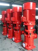 XBD-L型立式单吸多级分段式消防泵销售厂家
