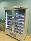 2-8℃医用冷藏柜CY1200L2F