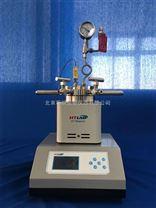 山西实验室高压反应釜