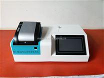 便攜式農殘快速檢測儀,全光譜農藥殘留檢測儀