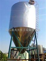 出售二手250型全不銹鋼離心噴霧干燥機