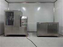 供應實驗室 低溫 中藥 細胞破壁超微粉碎機