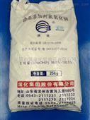滨化粒碱片碱 食品添加剂氢氧化钠99%含量食品级 1公斤起售