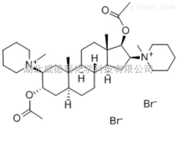 泮库溴铵原料中间体15500-66-0