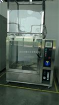 成都IPX56试验箱