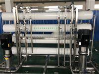 8噸/時RO制水設備