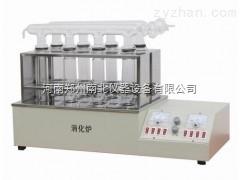 KDN-08消化炉