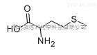 DL-蛋氨酸原料中间体59-51-8