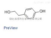 对羟基苯乙醇原料中间体501-94-0
