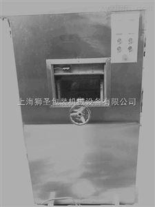 高效箱式洗瓶机