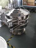 RA-800金屬粉振動篩