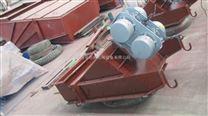 电机振动输送机(DZS型)河南省恩邦机械设备有限公司