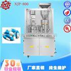 NJP-800全自動銀黃膠囊藥粉充填機