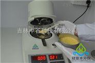 酒糟的用途|饲料原料水分检测仪|水分速测仪