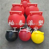 慈溪厂家供应水上提示塑料浮球/30厘米警示浮子