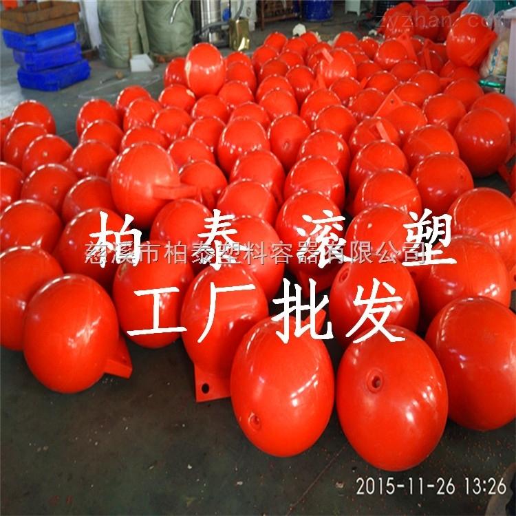 厂家-海洋警示浮球 水上警示浮球/杭州赛龙舟浮筒