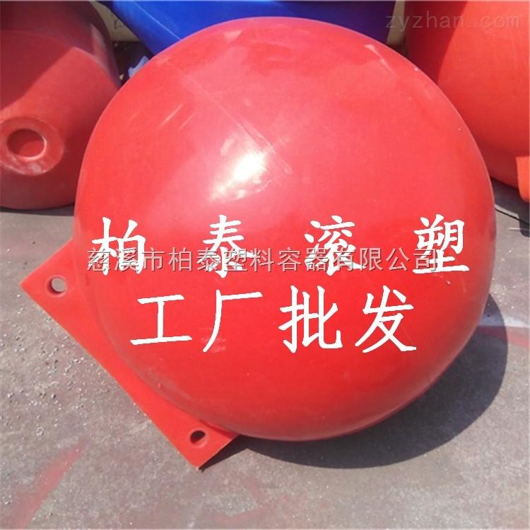 工厂直销水上赛龙舟警示浮球杭州40公分单耳浮球