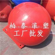 警示浮筒 温州水上拦截浮球 PE塑料浮标