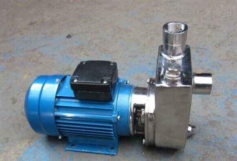 HYLZ型直联式泵