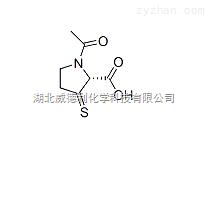 N-乙酰-L-硫代脯氨酸原料中间体54323-50-1
