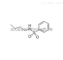 N-丁基苯磺酰胺原料中间体3622-84-2