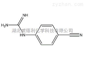 N-(4-氰基苯基)胍原料中间体5637-42-3