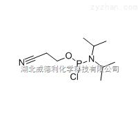 2-氰乙基 N,N-二异丙基氯代亚磷酰胺原料中间体89992-70-1