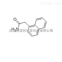 1-萘乙酰胺原料中间体86-86-2