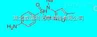 新诺明钠原料中间体4563-84-2