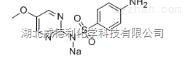 磺胺对甲氧嘧啶钠原料中间体18179-67-4