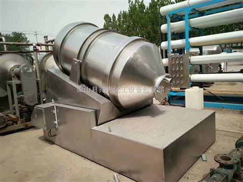 回收二手2000升二维运动不锈钢混合机