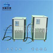 低温冷却液循环泵风冷式全封闭压缩机组制冷