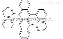 红荧烯原料中间体517-51-1