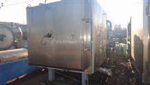 成色新,哪里有质量好-二手冷冻干燥设备真空冻干机回收厂家