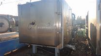二手冷凍干燥設備真空凍干機回收廠家