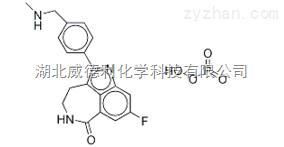 瑞卡帕布原料中间体459868-92-9