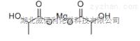 乳酸镁原料中间体18917-93-6