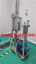 德國IKN鹽酸頭孢噻呋高剪切膠體磨/鹽酸頭孢噻呋研磨設備廠家