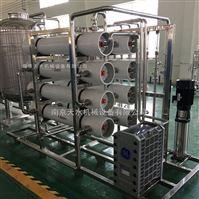 纯水制备系统