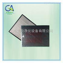 戈奈颗粒活性炭板式过滤网 去味过滤器