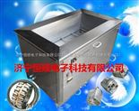 銀川8000W鍍鋅件超聲波清洗機效果好包滿意