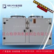 长期供应风冷式冷风机 箱式冷风机 环境控制专用制冷设备