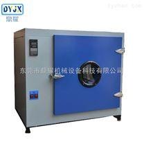 高溫熱處理箱高溫試驗箱高溫老化箱實驗室高溫箱恒溫試驗箱高溫箱