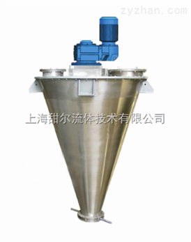 SD型雙螺帶錐形混合機