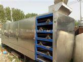 供應二手單層帶式烘干機內不銹鋼